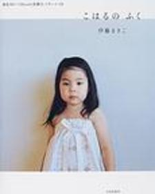 4579109708_japanese_book