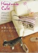Handmade_cafe_5